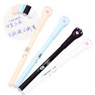 擦擦筆 貓掌擦擦筆 魔術擦筆 0.38筆芯 一支筆+兩支藍色筆芯 超值組合 另外可加購黑色筆芯 現貨