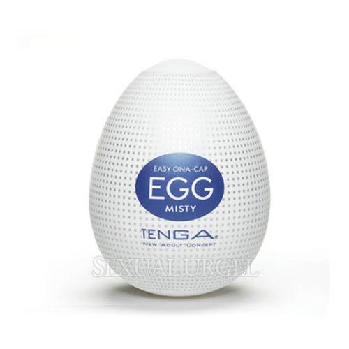 飛機杯 男性自慰器 日本TENGA-EGG-009 MISTY迷濛細點型自慰蛋