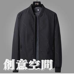 爸爸外套春秋款中年男裝夾克秋冬中老年人爺爺50歲60男士秋裝上衣 創意新品