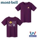 【Mont-Bell 日本 女 WIC.T W S山的道具短袖排汗T恤《紫紅》】1114254/圓領衫/排汗衣