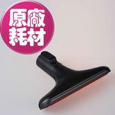 【LG樂金耗材】A9無線吸塵器  床墊吸頭