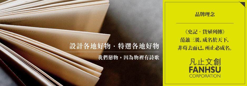 fanhsu-imagebillboard-ed83xf4x0938x0330-m.jpg