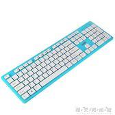 有線鍵盤家用巧克力鍵盤筆記本台式電腦通用USB鍵盤外接粉色女生HM 金曼麗莎