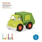 【美國 B.Toys 感統玩具】VE1003Z 愛乾淨回收車_WW系列