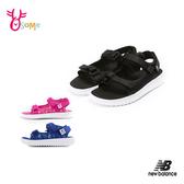 3色New Balance童涼鞋 防水快乾涼鞋 織帶運動涼鞋 男童涼鞋 女童涼鞋 O8532 奧森鞋業