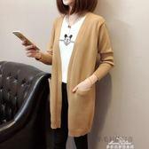 外套 寬鬆針織衫開衫中長款長袖外搭披肩毛衣外套女 艾莎嚴選