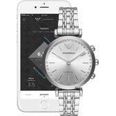Emporio Armani Connected 指針式智慧錶-銀 ART3018