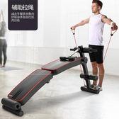 仰臥板折疊仰臥板男多功能腹肌運動輔助器仰臥起坐健身器材家用訓練套裝wy