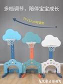 兒童籃球架室內可升降家用足球寶寶球類玩具男孩投籃架小孩藍球框  LX 熱賣單品