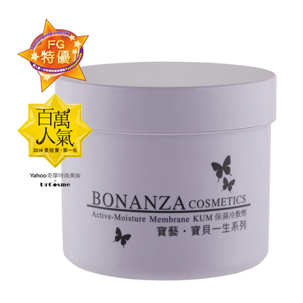 寶藝Bonanza 保濕冷敷劑550g
