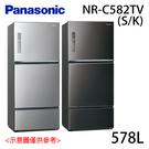 【Panasonic國際】578L 雙門變頻冰箱 NR-C582TV-S/K 免運費