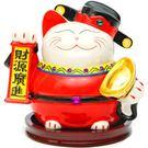 開運招財貓 財源廣進陶瓷招財貓存錢筒 想購了超級小物