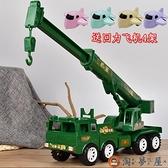 兒童模型工程車套裝男孩吊車起重機勾機吊機玩具車【淘夢屋】