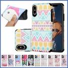蘋果 iPhone XR XS MAX iX i8+ i7+ 卡通軟殼 手機殼 全包邊 四腳防摔 保護殼
