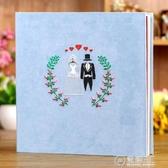 相冊18寸自黏式覆膜黏貼式diy手工相冊影集結婚情侶戀愛紀念冊本 電購3C