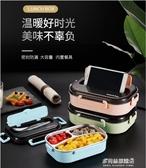 保溫飯盒-304不銹鋼分格保溫飯盒日式上班族便當盒便攜分隔微波爐加熱餐盒 多麗絲