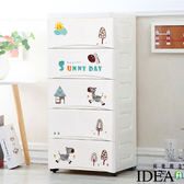 【IDEA】HAPPY斑馬五層帶輪抽屜DIY收納櫃如圖
