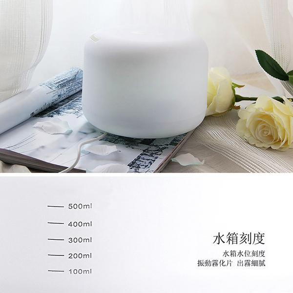簡約加濕器臥室家用靜音精油香薰燈500ML