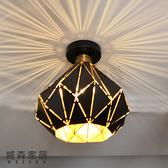 【威森家居】北歐 水滴鏤空吸頂燈 L180116黑色