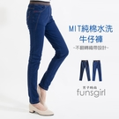 MIT不反轉織帶純棉水洗牛仔褲-2色(M-2L)funsgirl芳子時尚