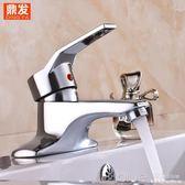 水龍頭冷熱全銅面盆雙孔冷暖三孔台盆衛生間洗手盆洗臉盆水龍頭 深藏blue
