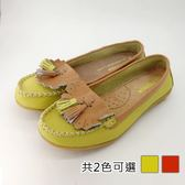 ★KEITH-WILL★(現貨) 雙色百搭流蘇造型真皮鞋