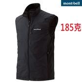 Mont-bell 日本品牌 抗風薄保暖背心 (1106559 BK 黑色) 男