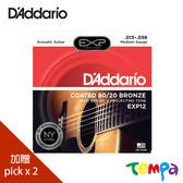【Tempa】DAddario(EXP12)民謠弦黃銅(13-56)加贈pick*2民謠吉他弦吉他弦