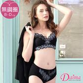 成套 姹紫嫣红(B-D)性感雙色蕾絲無鋼圈爆乳成套內衣(黑)【黛瑪Daima】