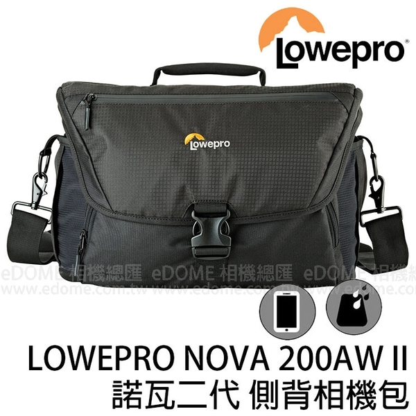 LOWEPRO 羅普 Nova 200 AW II 諾瓦二代 黑色 側背相機包 (24期0利率 免運 台閔公司貨) 郵差包 LP37142 200AW