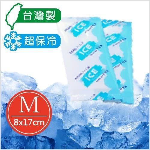 台灣專利冰寶出口日本【EC0003】(買十送一)保冷利器-中冰寶8*17冰磚母乳冷凍袋冰敷消腫母乳袋