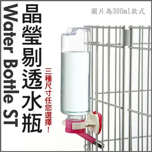 *WANG*日本MARUKAN-小動物晶瑩剔透水瓶WB-1˙粉綠70ml