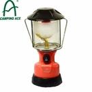 【CAMPING ACE 野樂 天蠍星瓦斯燈 橘】 ARC-902/瓦斯燈/登山/露營