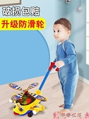 玩具車兒童手推玩具推推樂飛機學步推拉推車嬰兒寶寶一歲小著走的幼單桿  芊墨左岸 上新