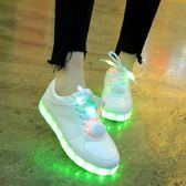 春夏韓版發光鞋女學生USB充電七彩燈夜光情侶板鞋男LED燈鬼步舞鞋 東京衣櫃