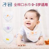 嬰兒口水巾兒童三角巾紗布巾按扣圍巾新生兒薄款棉質3條裝