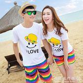 情侶裝蜜月度假海邊沙灘男女短袖T恤休閒套裝海灘旅游情侶衫  歐韓流行館