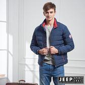 【JEEP】潮男立領羽絨短版外套 (深藍)