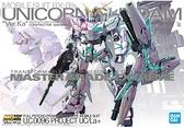 鋼彈模型 MGEX 1/100 獨角獸 Ver.ka 機動戰士UC RE:0096 TOYeGO 玩具e哥