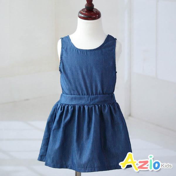 Azio 女童 洋裝 後鈕釦挖空縮腰背心洋裝(藍)