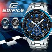 EDIFICE 智慧工藝結晶賽車錶 EFR-554D-1A2/防水/EFR-554D-1A2VUDF 現貨+排單!