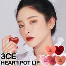 韓國 3CE HEART POT LIP 愛心唇膏(1.4g)【AN SHOP】