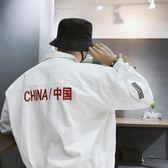 刺繡外套秋季新款港風青少年夾克男修身中國CHINA刺繡長袖上衣休閒外套潮 伊莎公主