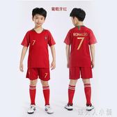 阿根廷梅西巴西法國兒童足球服套裝男童女小學生足球衣訓練服 錢夫人小鋪