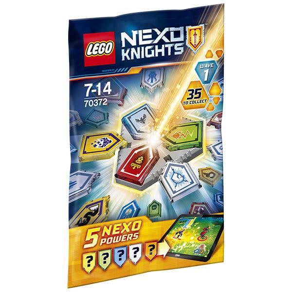 樂高積木LEGO NEXO KNIGHTS 未來騎士團系列 70372 未來騎士盾牌戰鬥包 第1代