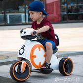 兒童電動摩托車可坐人男女孩寶寶嬰幼兒小孩三輪車充電玩具童車【帝一3C旗艦】YTL