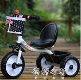 新款兒童三輪車男女孩腳踏車小孩自行車寶寶手推車1-2-3-4-5歲YYP  蓓娜衣都