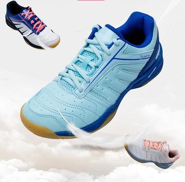 迪卡儂羽毛球鞋新款女透氣羽毛球運動鞋訓練鞋女鞋夏季PERFLY【【八折搶購】】