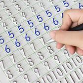 兒童練字帖學前幼兒園數字描紅本啟蒙3-6歲全套初學者寫字帖凹槽