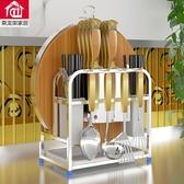 小號不銹鋼架座多功能砧板架菜板具筷子收納架廚房用品置物架小明同學
